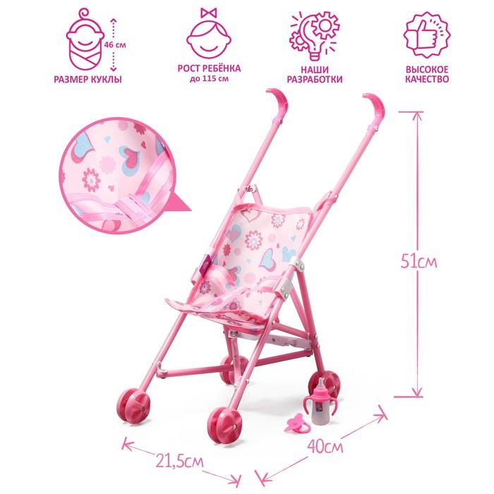 Коляска для куклы трость, с аксессуарами, Феи Винкс