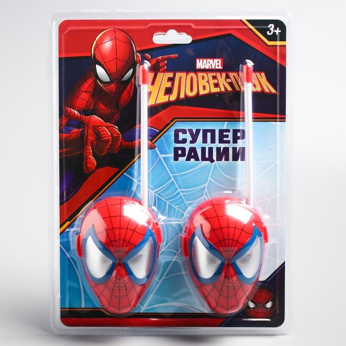 Набор раций «Супер рации», Человек-паук