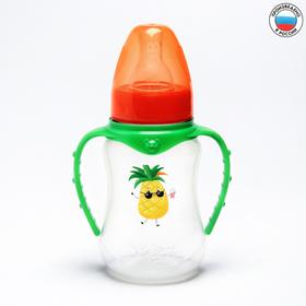 """Бутылочка для кормления """"Ананасик"""" 150 мл приталенная, с ручками"""