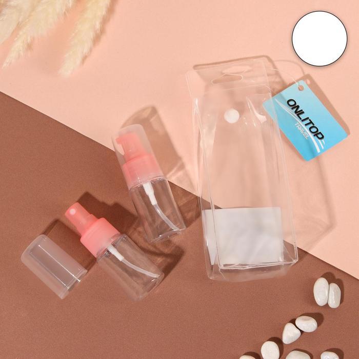 Набор для хранения, в чехле, 2 предмета, 30 мл, цвет розовый