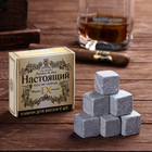 """Stones for whiskey in a cardboard box """"Real man"""", 9 PCs"""