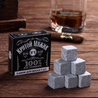 """Stones for whiskey in a cardboard box """"tough guy No. 1"""" 9 PCs"""