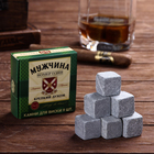 """Stones for whiskey in a cardboard box """"Man No. 1 strong-willed"""", 9 PCs"""