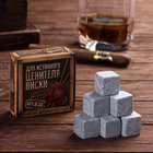 """Stones for whiskey in a cardboard box """"For the true connoisseur of whiskey"""", 9 PCs"""