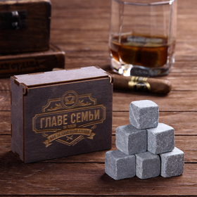A set of stones for whiskey in a wooden box