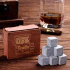 """A set of whisky stones in a wooden box """"philosopher's stone"""" , 9 PCs"""