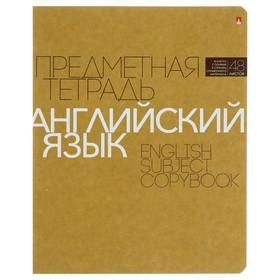"""Тетрадь предметная """"Новая классика"""", 48 листов в клетку «Английский язык», обложка картон, ВД-лак"""
