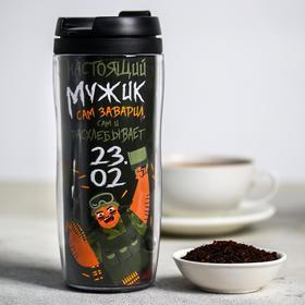 Чай чёрный «Сам заварил»: в термостакане 350 мл, с ароматом лимона и мяты, 20 г