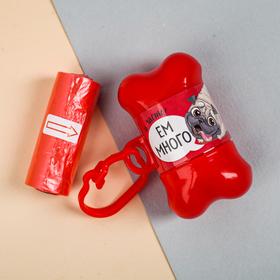 Контейнер с пакетами для уборки за собаками «Ем много» (рулон 15 шт) Ош