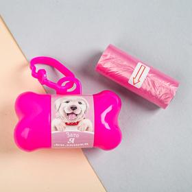 Контейнер с пакетами для уборки за собаками «Я милашка» (рулон 15 шт)