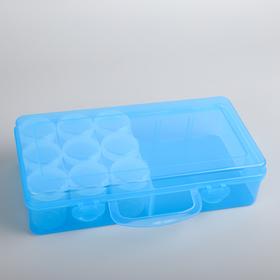 Органайзер для домашних мелочей, 26,4×13,5×6,2 см, с баночками 9 шт 4,2×5,7 см, цвет МИКС