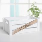 Корзина для хранения Storage, цвет белый