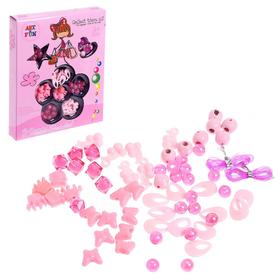 "Set for beadwork ""Creative imagination"", pink"
