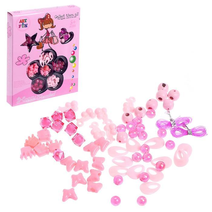 Набор для бисероплетения «Креативные фантазии», цвет розовый - фото 7399762