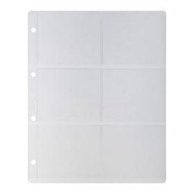 Лист «Стандарт» в альбом для хранения коллекционного материала на 6 ячеек, формат Grand, размер 250х310 мм