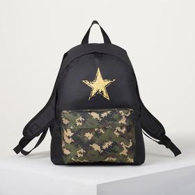 Backpack young 33*13*37, otd zipper, no pocket, khaki pixels