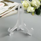 Stand for plates 17.5 cm, transparent,for plates d=18-20 cm