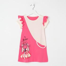 Платье для девочки, цвет коралловый, рост 98-104 см