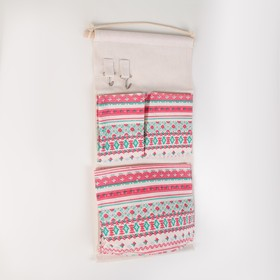 Organizer with pockets, hanging