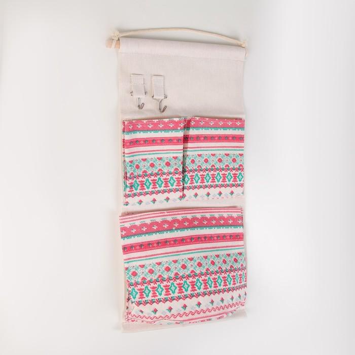 """Органайзер с карманами подвесной """"Американка"""", 3 отделения, 48×22 см"""