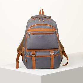 Рюкзак туристический, отдел на молнии, 2 наружных кармана, 2 боковых кармана, цвет серый/оранжевый