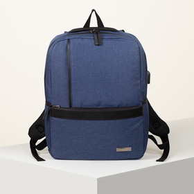 Рюкзак школьный, классический, отдел на молнии, 2 наружных кармана, 2 боковых кармана, USB/AUX, цвет синий