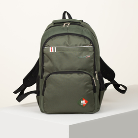Рюкзак молодёжный, 2 отдел на молниях, 2 наружных кармана, 2 боковых кармана, дышащая спинка, цвет зелёный