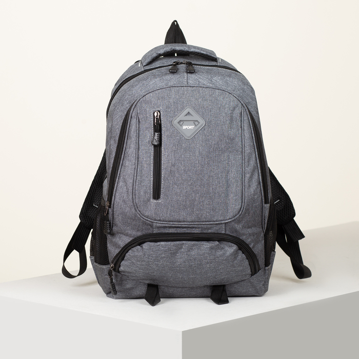 Рюкзак школьный, 2 отдела на молниях, 2 наружных кармана, 2 боковых кармана, дышащая спинка, цвет серый - фото 686373047