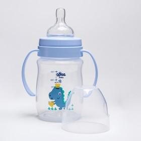 Бутылочка CLASSIC PLUS для кормления с ручками, широкое горло, 150 мл., с силиконовой соской
