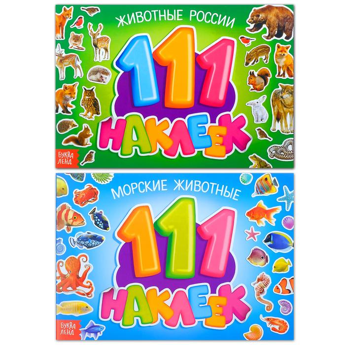 100 наклеек набор «О животных», 2 шт. по 12 стр.