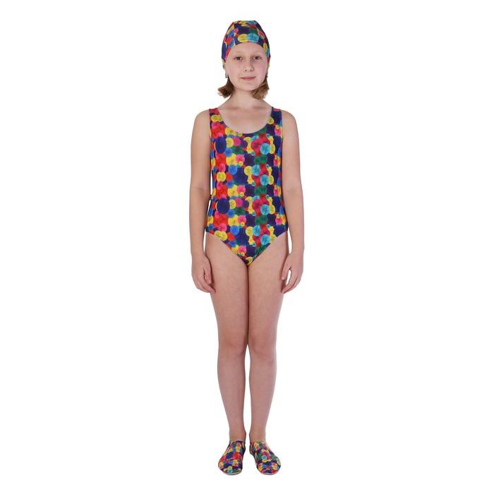 Купальник для девочки «Зонтики», возраст 11-12 лет
