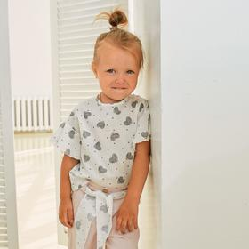 Блузка для девочки MINAKU Cotton collection: Romantic, цвет белый/серый, рост 110 см