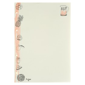 Сменный блок для тетрадей на кольцах А5, 50 листов без линовки «Фруктовое настроение», тонированный, 70 г/м2