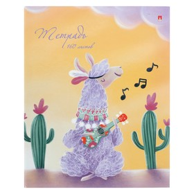 Notebook on rings 160l CL Lavender llama with change block 7-160-081 / 57