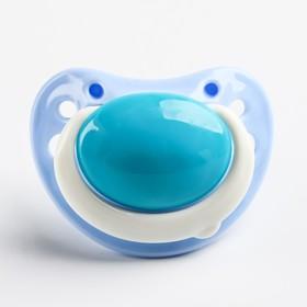 Пустышка с кольцом, классическая, от 0 мес., цвет голубой