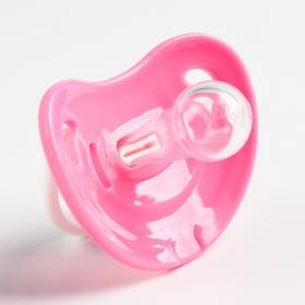 """Соска-пустышка классическая, силикон, от 0 мес., с колпачком, """"Улыбочка"""", цвет розовый"""
