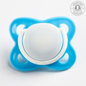 Пустышка с кольцом, от 0 мес., ортодонтическая, с колпачком, цвет голубой