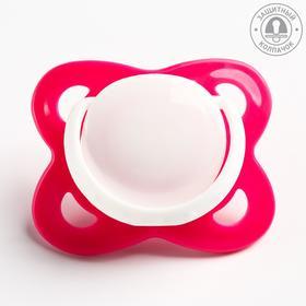 Пустышка с кольцом, от 0 мес., ортодонтическая, с колпачком, цвет розовый