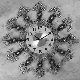 "Wall clock, series: Openwork, ""Olaine"" d=60 cm d=22 cm, 1 AA, smooth running"