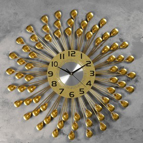 "Wall clock, series: Openwork, ""Puebla"" d=60 cm d=22 cm, 1 AA, smooth running"