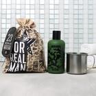 """Набор """"For real men"""" гель для душа фляжка, алюминиевая кружка - фото 486572"""