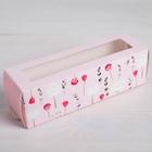 Коробка складная  «Тебе с любовью» 18 х 5,5 х 5,5 см.