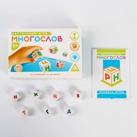 Настольная игра «Многослов» на составление слов