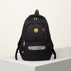Рюкзак школьный, отдел на молнии, 2 наружных кармана, 2 боковых кармана, дышащая спинка, цвет чёрный