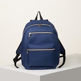 Рюкзак школьный, отдел на молнии, 2 наружных кармана, 2 боковых кармана, цвет синий