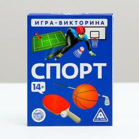 Игра-викторина «Спорт» 14+, 50 карточек