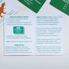 Игра-викторина «Мир динозавров» 5+, 50 карточек - фото 105602231