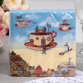 Салфетки бумажные New Line FRESCO Романтический завтрак 2-слоя 20 листов 33*33