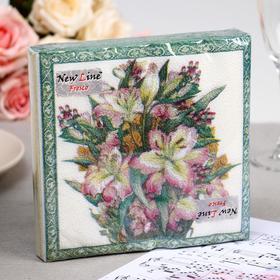 Салфетки бумажные New Line FRESCO «Полевые цветы», 2 слоя, 33*33 см, 20 шт.