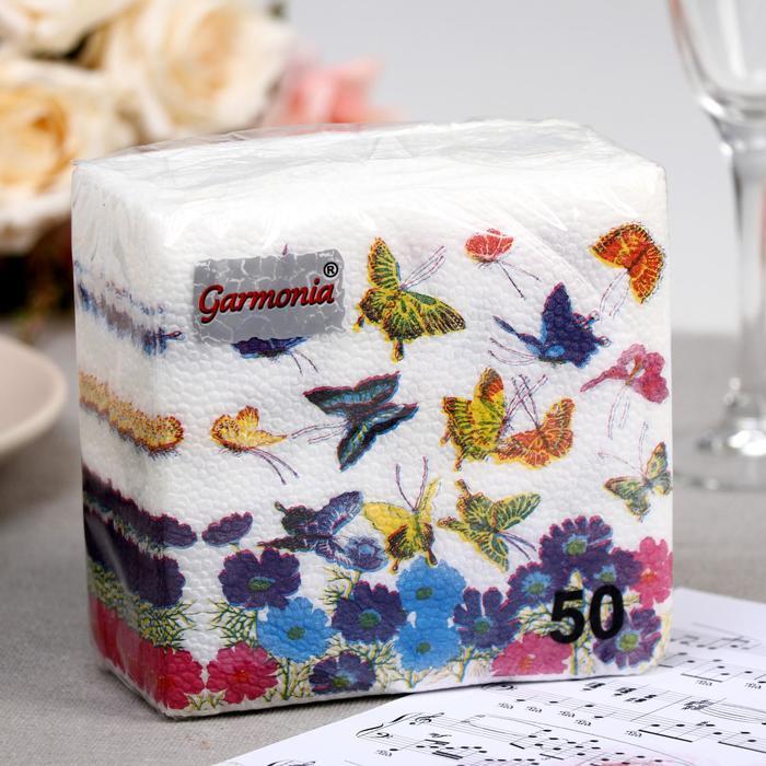 Салфетка  бумажные Гармония цвета многоцветие  Бабочки 50 л